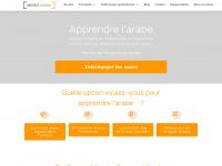 institut-anwar.fr