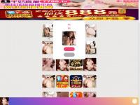 sitsap.net