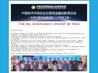 ecifchina.org