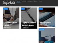 madariss.fr:site pour le bachelier marocain