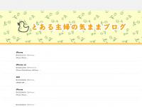inandout-blog.com