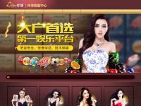 lezinfo.com