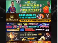 trot-2-bases.com