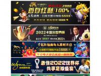 septentrion-com.com