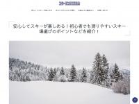 vetnephro.com