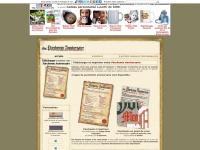 parchemin-anniversaire.info