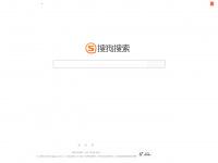 annuairephp.com