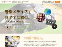choiseul-editions.com