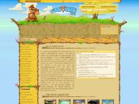 eurovore.com