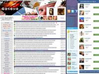 gonomo.net