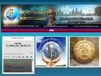 Worldkhmerradioonline.com - វិទ្យុខ្មែរពិភពលោក | World Khmer Radio and Borei Angkor