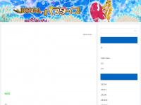 vitrierparis5.net