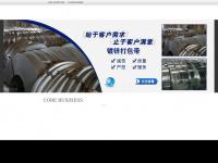 dima-marrakech.com