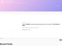 SpeedGuerilla | Go Hard or Go Home