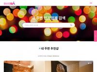 forumup.org