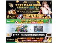 myactivasport.com