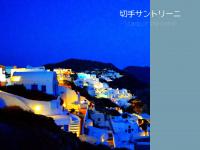 La-villa-talloires.com