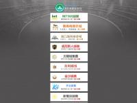 serrurerie-torcy.com