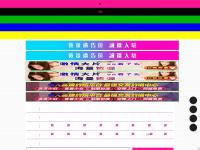 vannes-facile.com