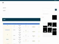 Arvieux hautes alpes vacances queyras - Office de tourisme arvieux ...