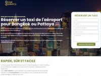 siam-service.com