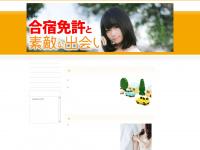 labaguetteculturelle.com