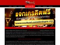 Cculturel-ceredordogne.org