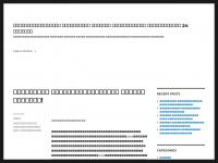 winnerbb.com
