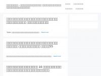 Parrainerlacroissance.org