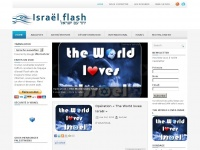 israel-flash.com
