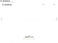 sweathomme.com