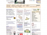 Ramou.net
