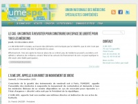 umespe.com