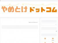 fenetrepro.com