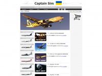 captainsim.com
