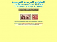 tunisia-stamps.tn