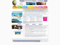 voyages-fr.com
