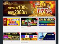 couleur-mode.com