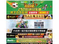 piscine-chic.com