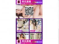 contactpologne.com
