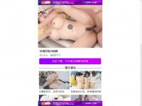 Polissagepb.com