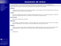 philfri.grece.free.fr