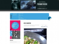 sushi.monsters.free.fr