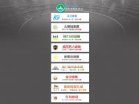 tacticafm.com