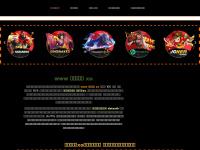 location voiture de mariage Lyon 69 animation dj DOUBLEPLATINE