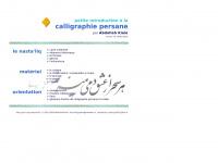calligraphiepersane.free.fr