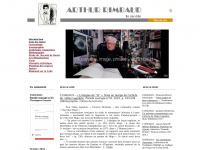 abardel.free.fr