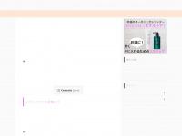 Adamantane.net