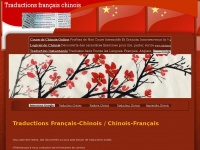 traductions.chinois.free.fr