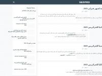 algerie-telecom.blogspot.com